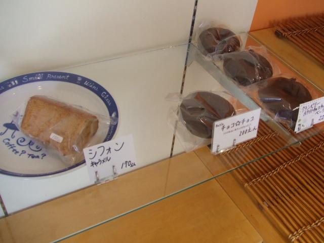 Bakery QuQu 紅茶ちよこれいと_f0076001_031135.jpg