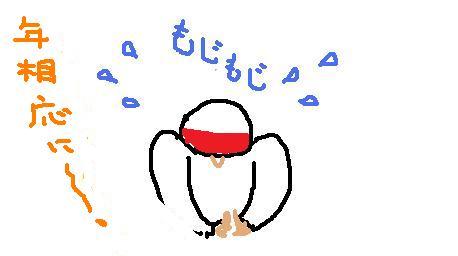 b0151504_850347.jpg
