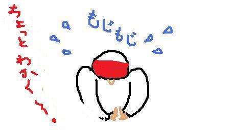 b0151504_8503725.jpg