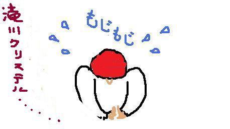 b0151504_852781.jpg