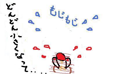 b0151504_853525.jpg