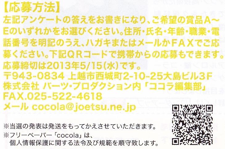 b0163804_17225819.jpg