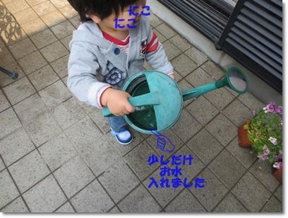 b0167519_22143334.jpg