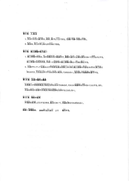 f0202120_19281069.jpg