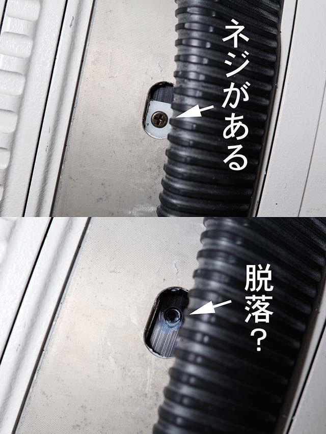 f0174521_1171826.jpg