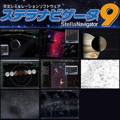 ステラナビゲータ ver.9の方位角_c0061727_10415874.jpg