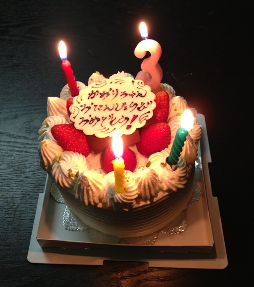 BIRTHDAY PRESENT_a0168628_9322017.jpg
