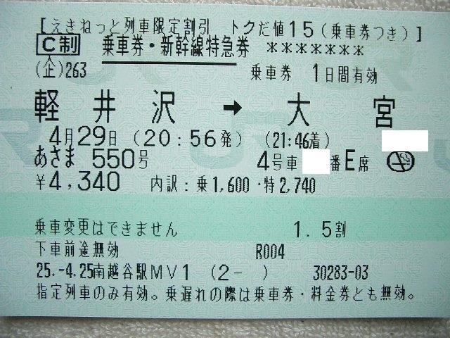 b0283432_0125854.jpg