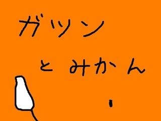 c0119335_2115229.jpg