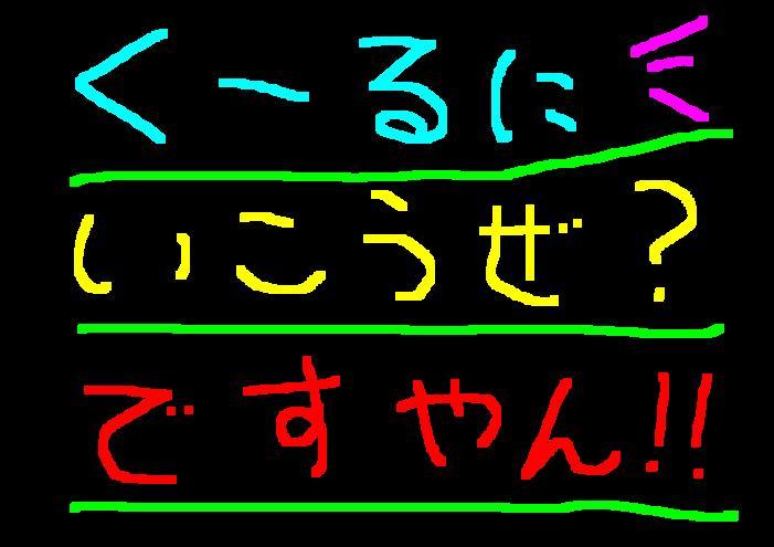 f0056935_19554466.jpg