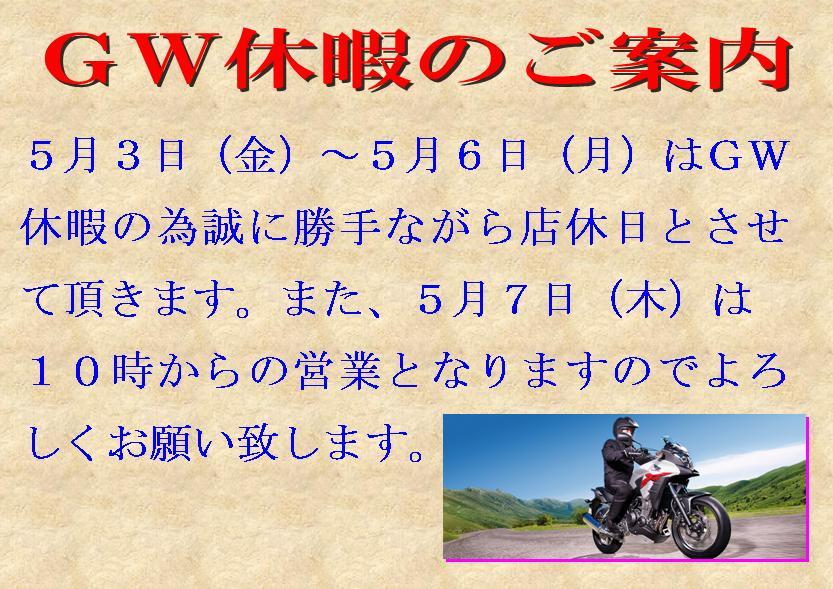 f0056935_1956431.jpg