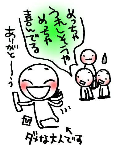 c0088343_1574933.jpg