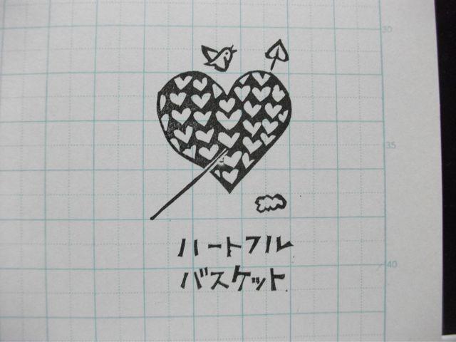 f0177745_1294650.jpg