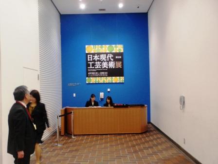作業日誌21(第52回日本現代工芸美術展陳列)_c0251346_15352775.jpg