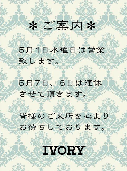 c0161147_16501111.jpg
