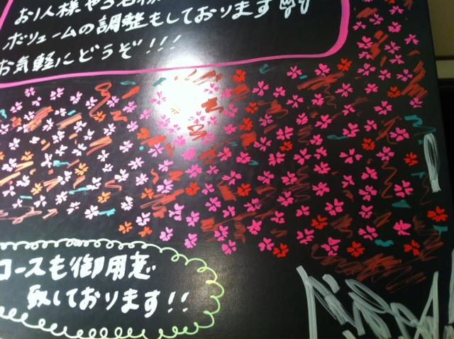 いまだ桜咲くGene DININGではありますが。&4月26日(金)のランチメニュー_d0243849_014220.jpg