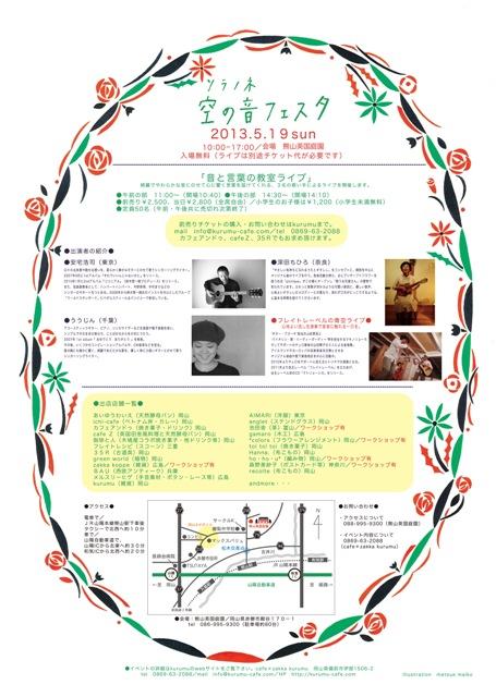 b0170757_20113512.jpg
