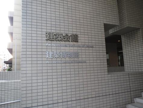 中村好文さんの講演会_a0157159_22113553.jpg