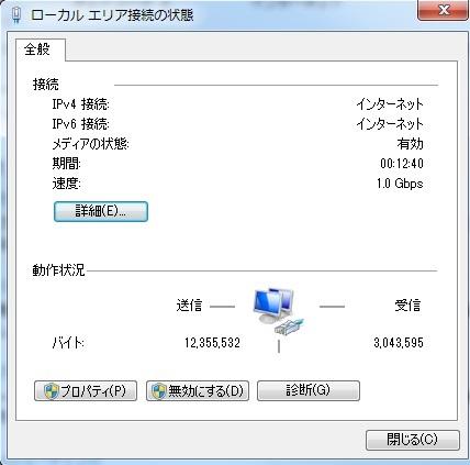 b0228959_227243.jpg