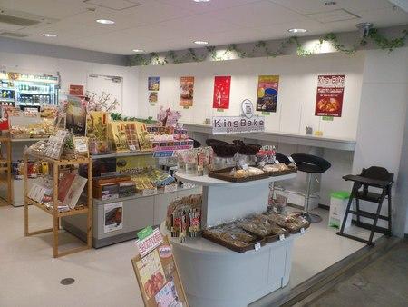 函館山ロープウェイ山麓駅の売店_b0106766_22301969.jpg