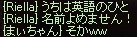 a0201367_254018.jpg