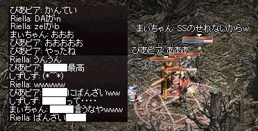 a0201367_942541.jpg