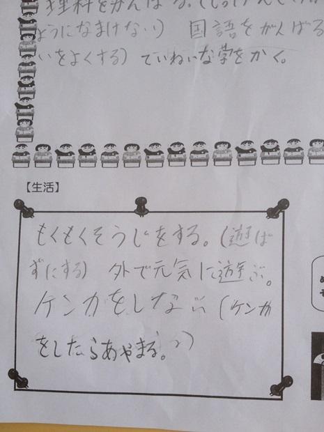 f0009169_9313647.jpg