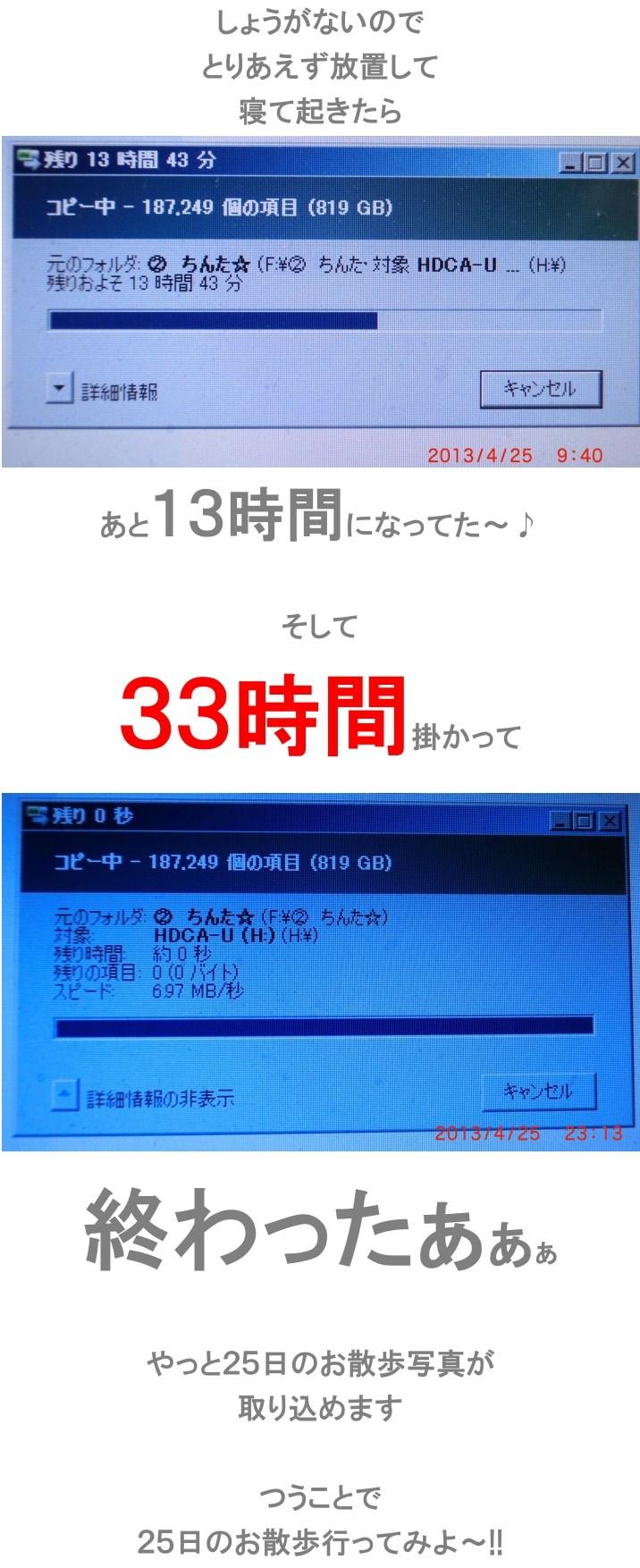 e0199784_720137.jpg