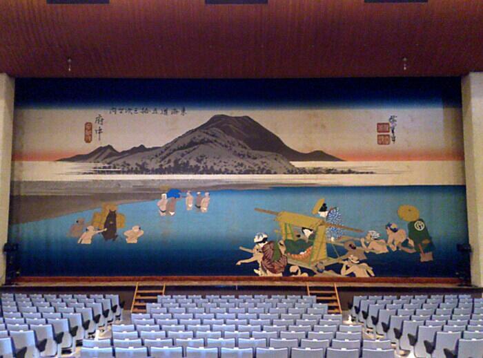 会館 静岡 市民 文化