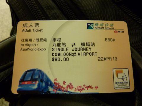 機場快綫_c0177195_18473179.jpg
