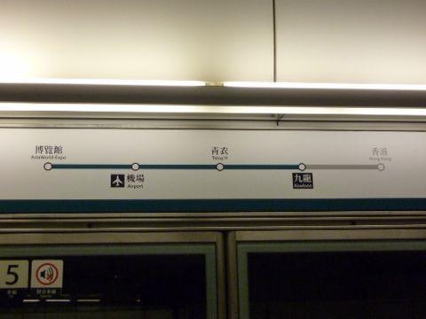 機場快綫_c0177195_18473369.jpg