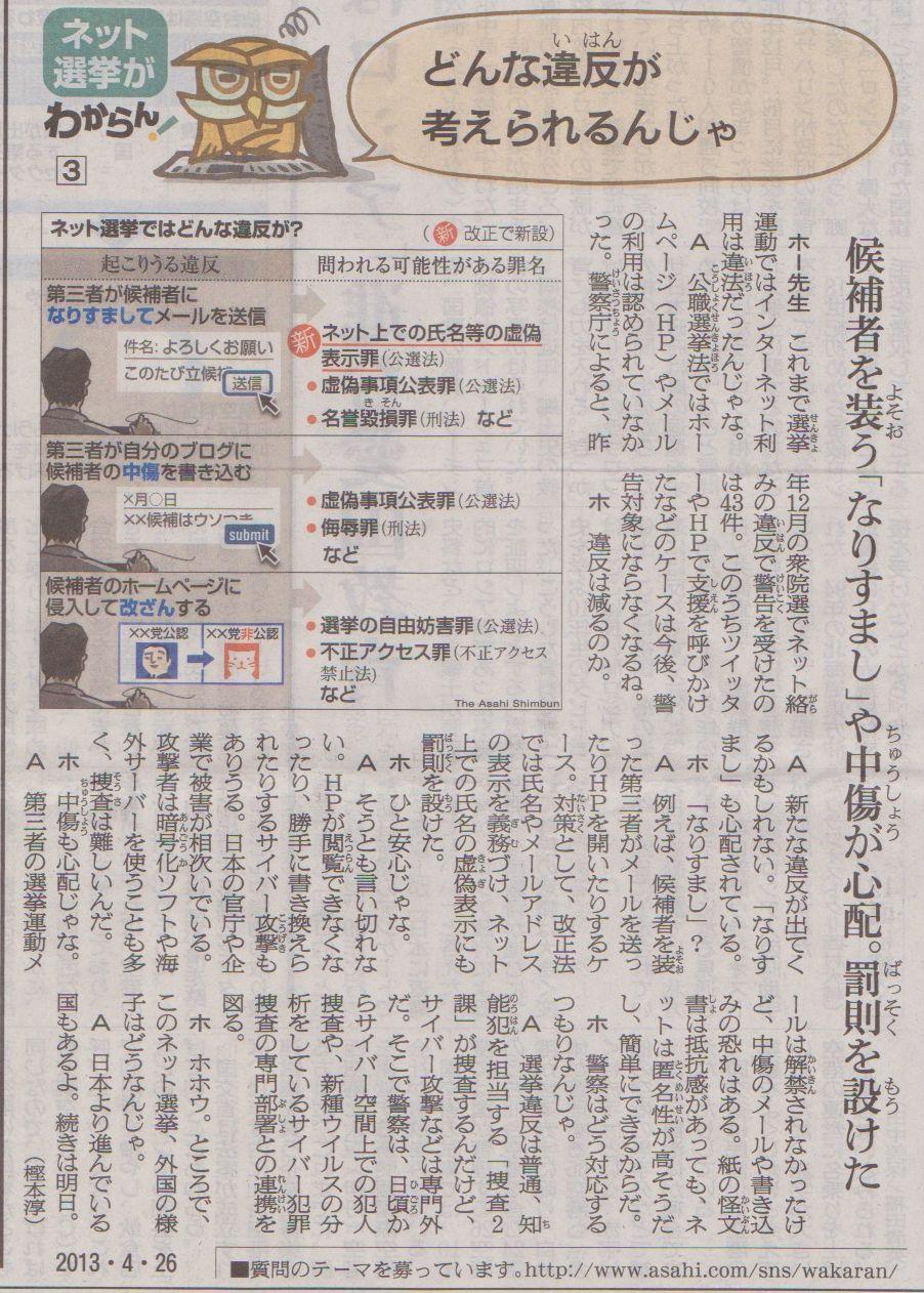 4月26日 西大通り朝の会 懇親会 3回目_d0249595_955776.jpg
