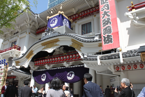 KAIRADA@東銀座にてビジネスランチ_e0123104_846375.jpg