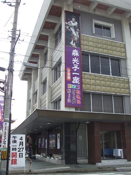 本日4月27日 森光子一座記念館オープン!_f0040218_14212832.jpg