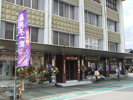 本日4月27日 森光子一座記念館オープン!_f0040218_14215542.jpg
