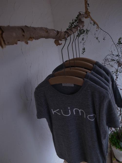 "KUMO\""4\""_a0113127_1431537.jpg"