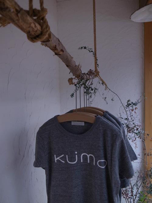"KUMO\""4\""_a0113127_14318100.jpg"