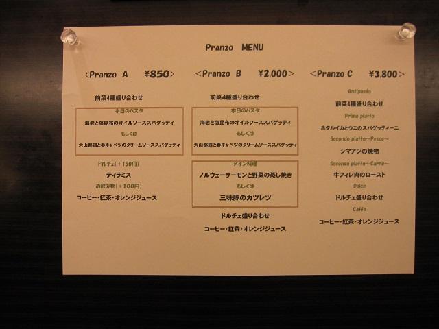 f0231831_1959332.jpg
