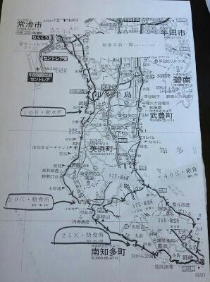 第7回知多半島一周ウルトラ遠足コース図_a0260034_1747944.jpg