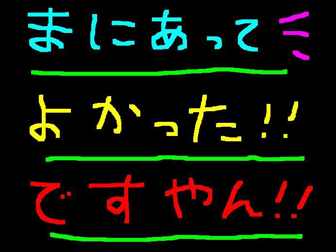 f0056935_15521285.jpg