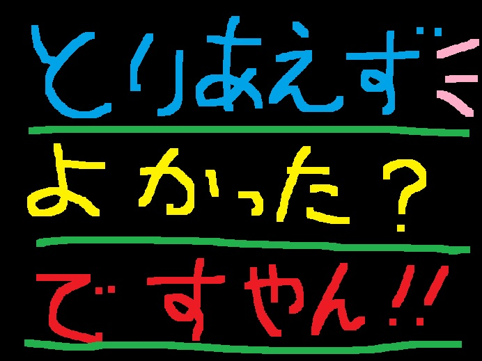 f0056935_2339520.jpg