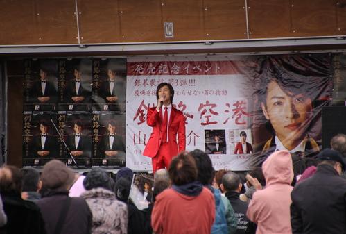 「釧路空港」ライブ&勝手な想像 4月27日_f0113639_16204321.jpg