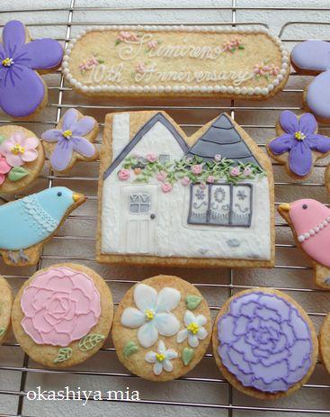 菫埜さん10周年お祝いクッキーセット。_a0274443_855251.jpg