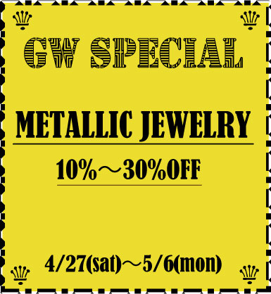 Sheer & GW news☆☆_e0148852_1525568.jpg