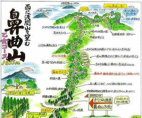 2013年4月20日>春のFツアー「鼻曲...