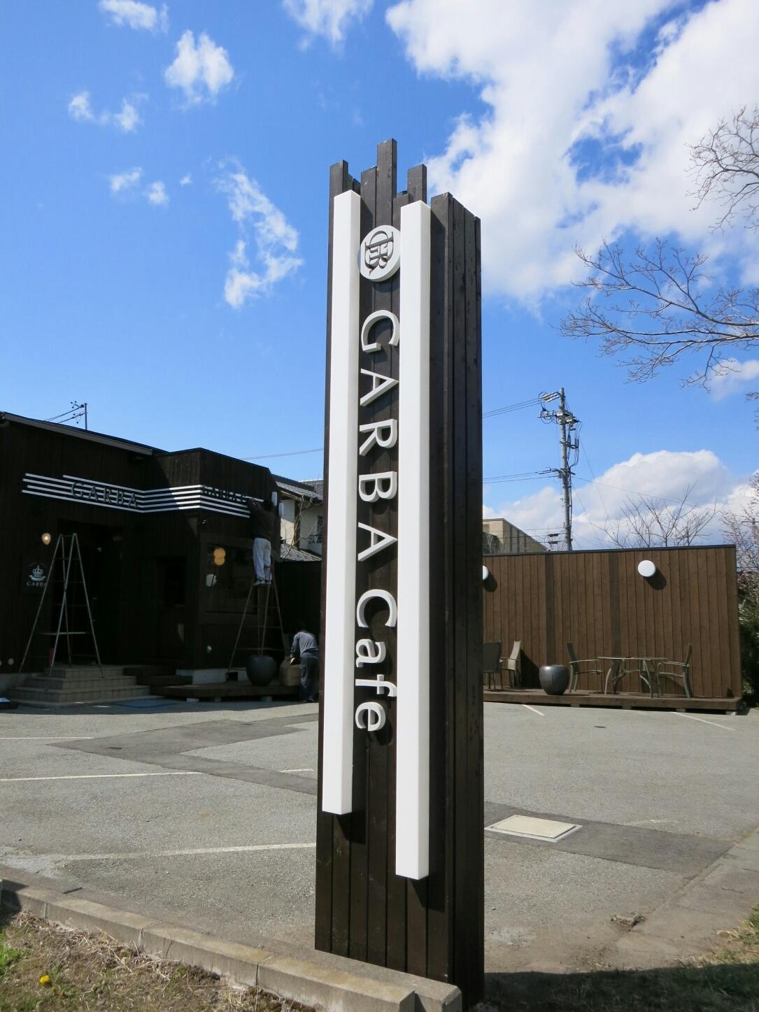 GARBA Cafe (ガルバ・カフェ) プレオープンちう♪_f0236260_14432476.jpg