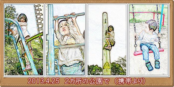 a0052666_0431455.jpg