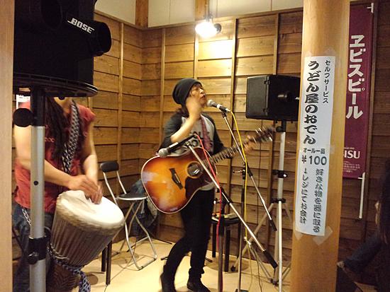 4/20 湯川トーベン&ながはら元ライブ_c0092877_2554798.jpg