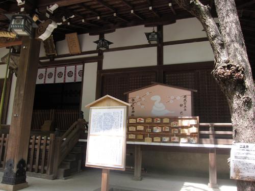 保久良神社(ほくらじんじゃ)_a0045381_16242731.jpg