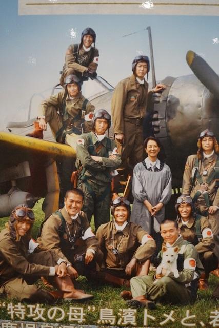 知覧特攻の歴史に祈り、開聞の南に消えた勇士に敬意、尖閣諸島問題を懸念、若者は日本の宝とすべし_d0181492_0243220.jpg